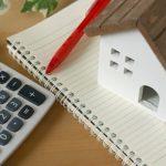 住宅ローンの返済にカードの現金化は使える?