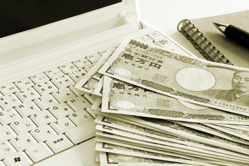 換金率と商品