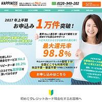 HAPPINESS【ハピネス】