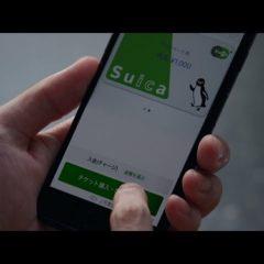 Suicaがあれば簡単に現金にすることができる!あれば便利な交通系ICカード