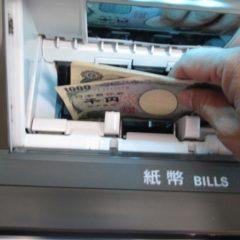 クレジットカードの利用で起こり得る【重要】残債の一括請求との関係